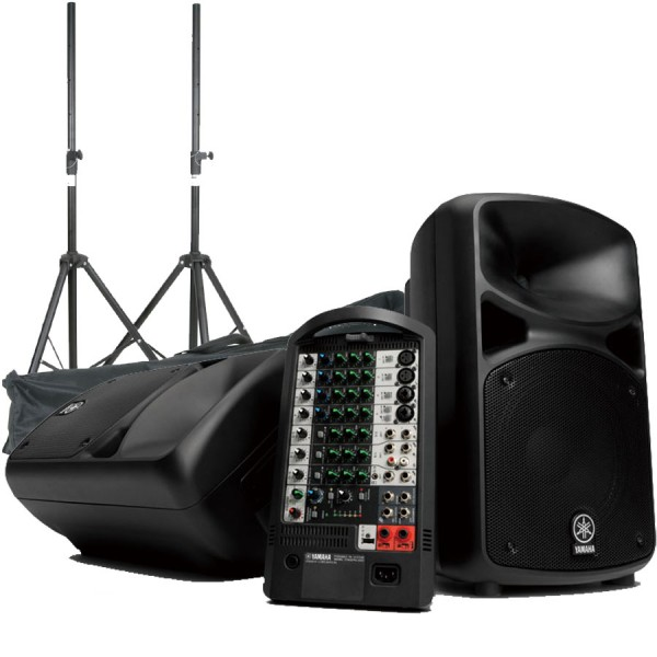 Yamaha Stagepas 600i PA System + FREE Speaker Stands Bundle